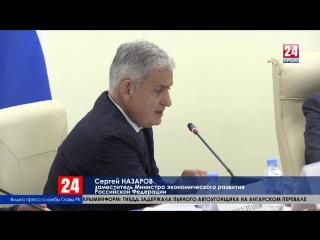 Риски несвоевременного освоения средств федерального бюджета, который выделен на реализацию ФЦП, обсудили в Совете министров