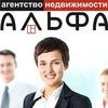 """Агентство недвижимости """"Альфа"""" Челябинск"""