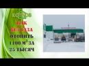 Твердотопливный котёл Pelletor Отопление 1100 кв м за 25 тысяч рублей