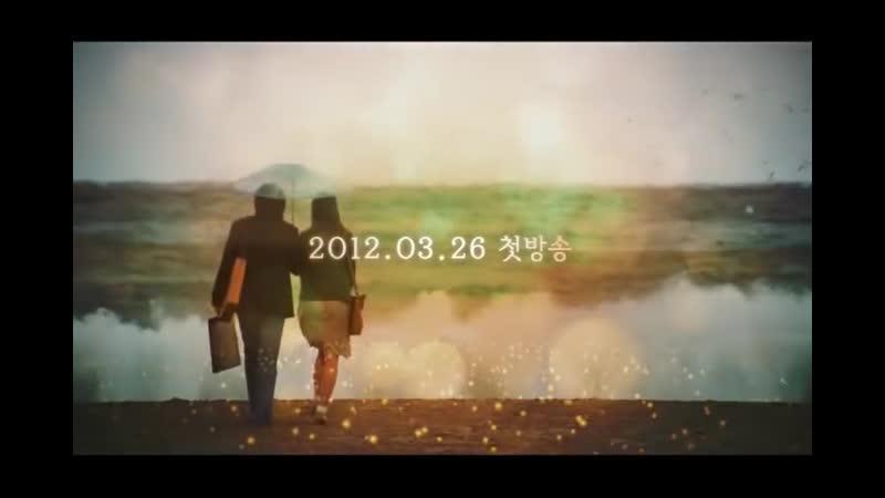 KBS 사랑비 티저.wmv
