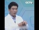 Как успокоить кашель точечным массажем
