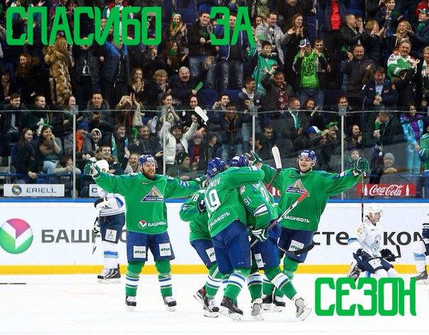 Хоккей. Чемпионаты Мира, КХЛ, НХЛ.  - Страница 7 FWo418XsG_Q