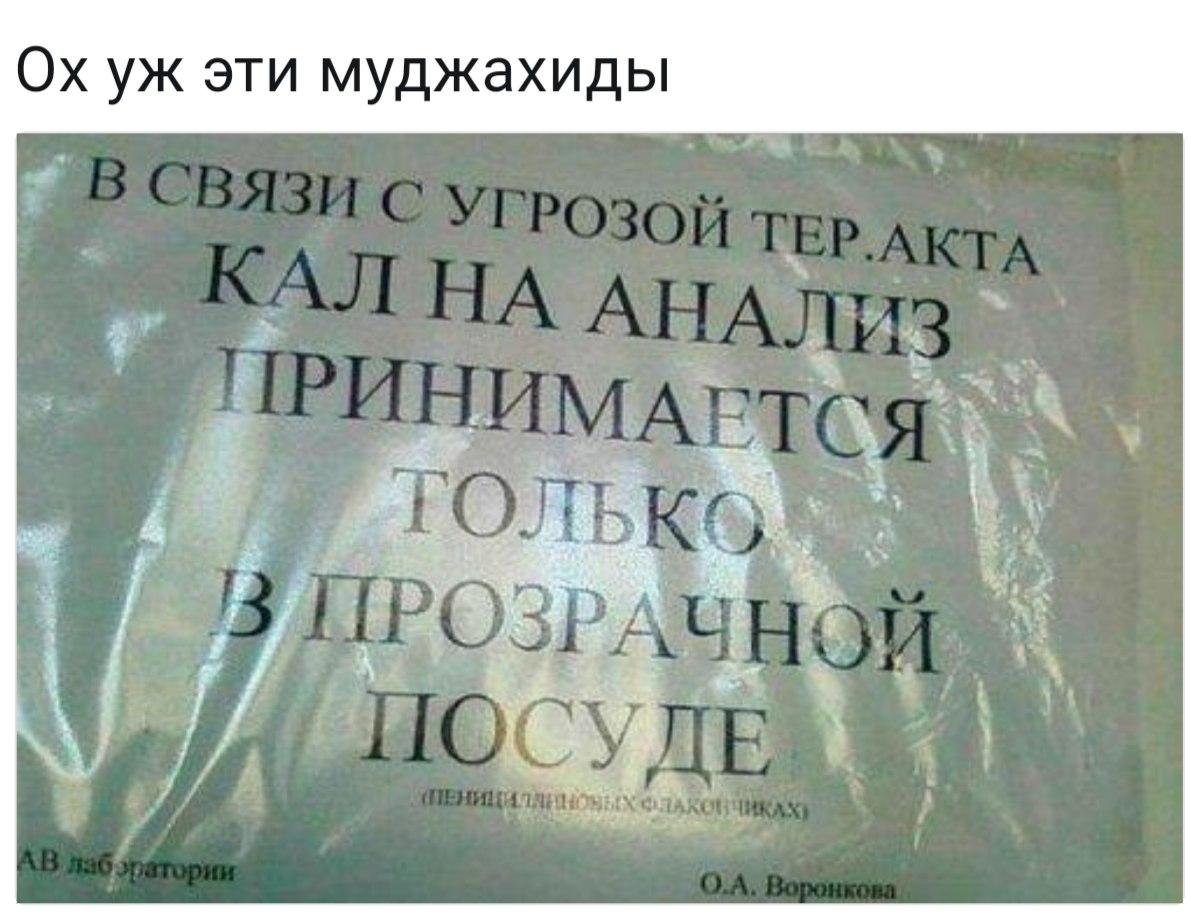 https://pp.userapi.com/c635103/v635103237/1941d/8Y3hFgDQr50.jpg