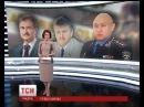 Сенсаційні подробиці кримінальних проваджень пов'язаних з Євромайданом