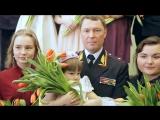В рамках всероссийской акции «8 Марта в каждый дом» полицейские поздравили воспитанниц и сотрудниц подшефного детского дома