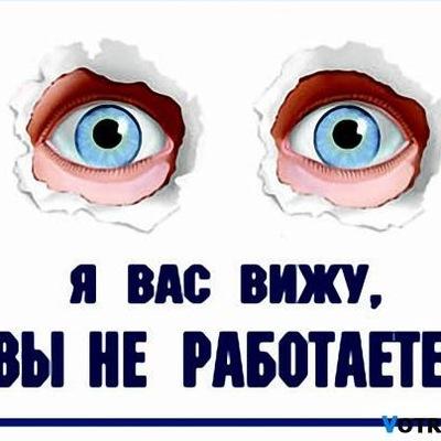 Александр Быкадоров, 15 августа , Снежное, id38220230