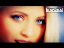 314 DVJ BAZUKA - Anything