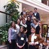ExxonMobil Russian Scholars Program