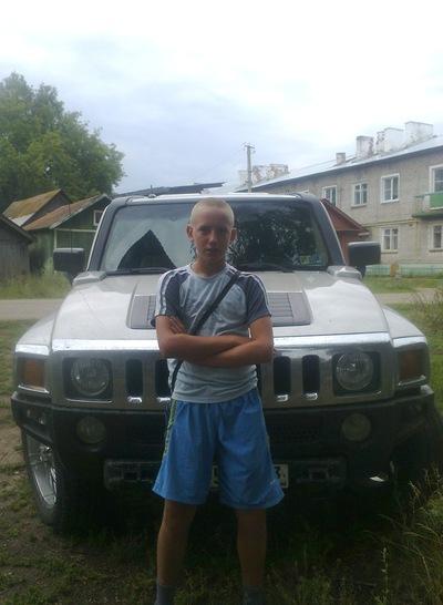 Никич Высотин, 13 октября 1998, Сургут, id185170237