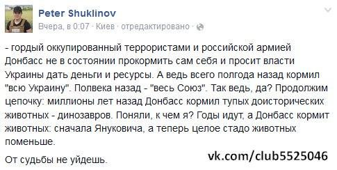 """ЕС не может поддерживать строительство """"Южного потока"""". Это навредит Украине, - премьер Чехии - Цензор.НЕТ 2261"""