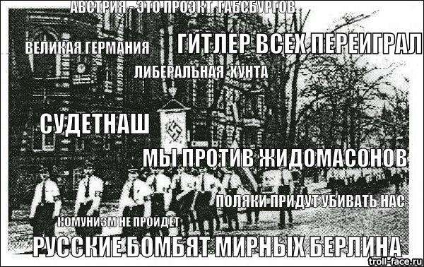 В МВД заявили о сокращении потока российских наемников на Донбасс - Цензор.НЕТ 6265
