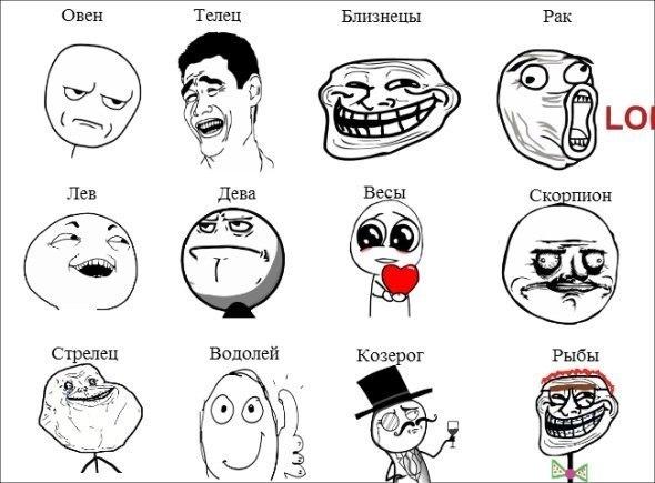 Comics|Fuuuu|Troll Face ✔ | ВКонтакте