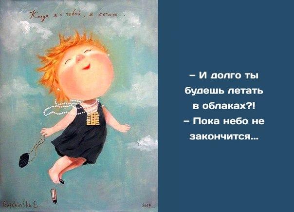 https://pp.vk.me/c543107/v543107488/10abf/9o_Wg7Rlspw.jpg