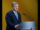 Виступ Президента України на засіданні Ради регіонального розвитку Львівщини