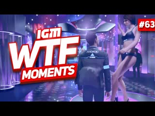 Igm wtf moments #63