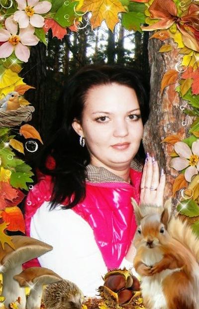 Наталья Мастерских, 17 апреля 1988, Москва, id136947537