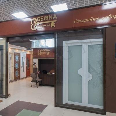 Максим Орлов, 6 августа 1999, Челябинск, id225566694
