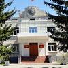 Администрация Тальменского района Алтайского кра