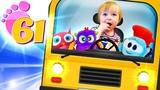 Кресло-Автобус - Бьянка и Маша Капуки - игры для детей.
