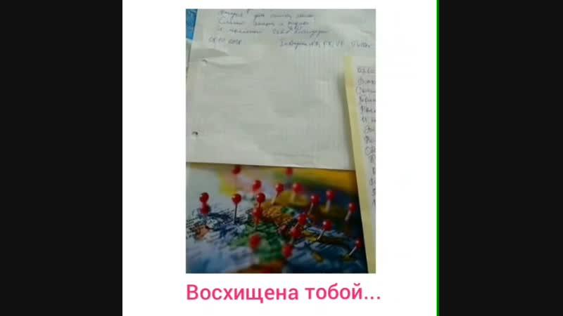 Восхищена тобой... 07.10.2018 г. Астана 01:40