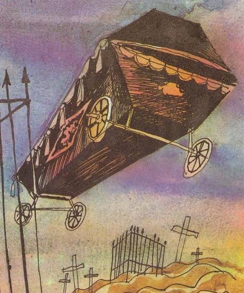 Гроб на колесиках Настал первый день лета. Девочка Люси осталась дома одна. Папа уехал в соседний город решать вопросы своего бизнеса, а мама девочки умерла год назад. Люси стала развлекаться: