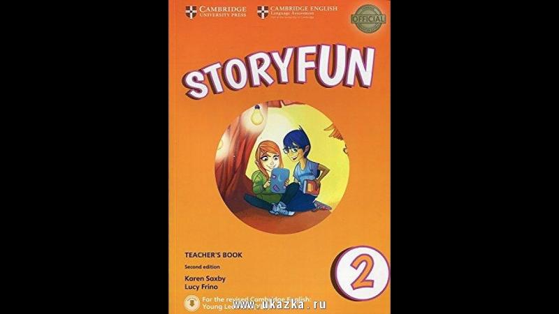 Storyfun