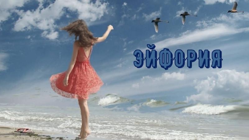 BTS (방탄소년단) – Euphoria. Clip. English Cover. Эйфория. Клип с русскими субтитрами