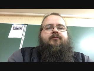 отец Митрофанов- эфир ВК 225