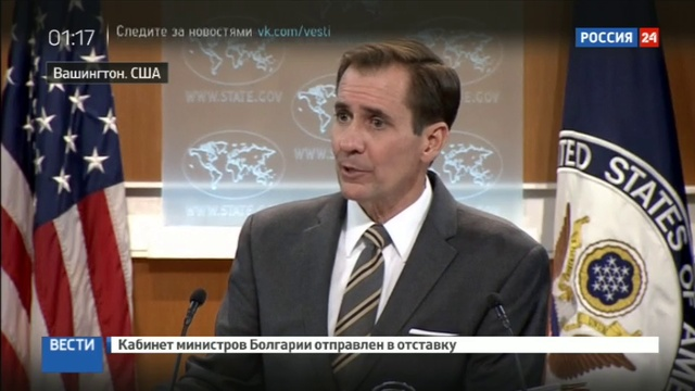 Новости на Россия 24 • Джон Кирби против Russia Today для госдепа не все СМИ равны