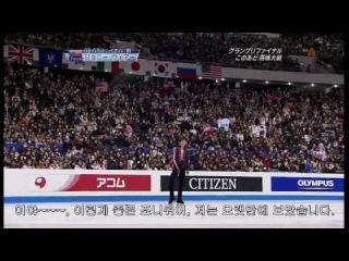 2009 GPF SP Johnny Weir [Asahi-TV] 한글자막