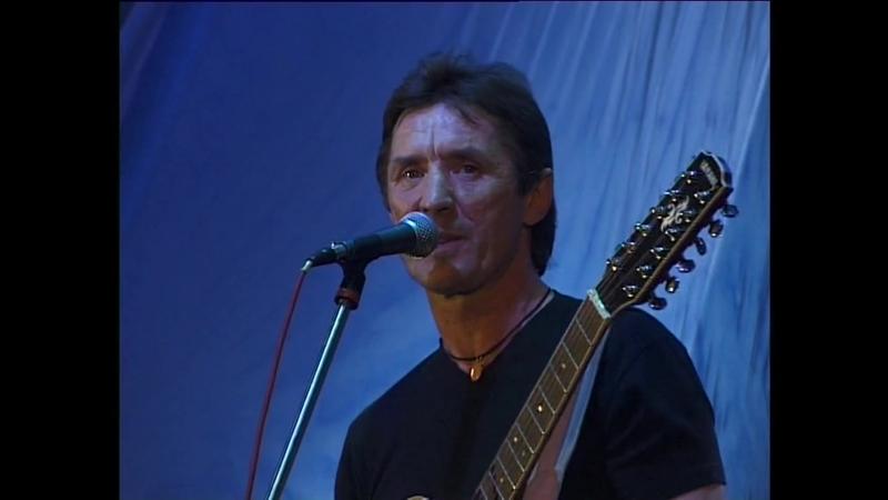 ВИА Синяя Птица - Клён (Концерт во Дворце спорта г. Самара. 8 Марта 2002 года)