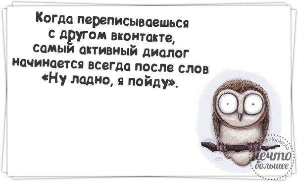 http://cs408829.vk.me/v408829400/7d2e/JXetXnpP8fE.jpg