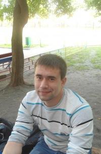 Алеша Шипелов, 30 ноября 1988, Москва, id20901585