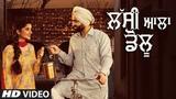 New Punjabi Songs 2018 Lassi Aala Dolu (Full Video) Abbi Fatehgarhia Latest Punjabi Song 2018