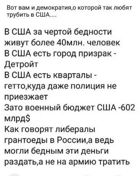https://pp.userapi.com/c543108/v543108801/2b921/okIOv4BKQO0.jpg