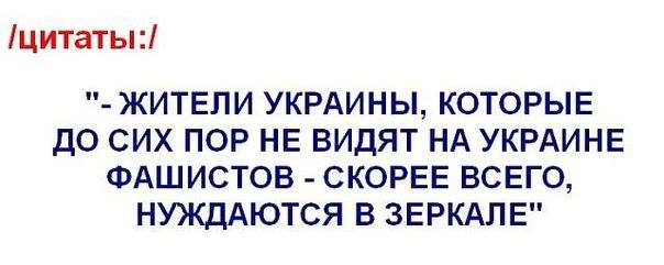 Песков рассказал, зачем РФ вновь стягивает войска к границе с Украиной - Цензор.НЕТ 1704