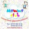 Mamma-club  г. Королев