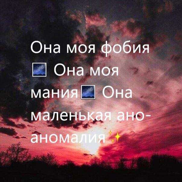 Фото №456259249 со страницы Влада Кононенкова