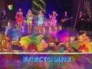 Блестящие Pasadena Танцуют все Новогодняя ночь на ТВЦ 2004 2005