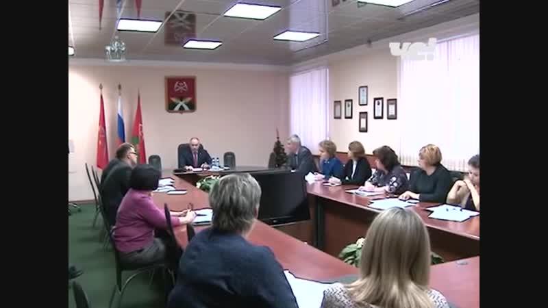 Заседание по погашению долгов по заработной плате