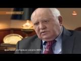 Крестный отец «перестройки». Военная тайна с Игорем Прокопенко