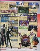 One Piece: Romance Dawn новые сканы