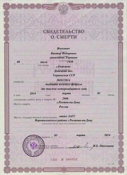 Добкин намекнул, что Ефремов может быть смещен с поста главы ПР - Цензор.НЕТ 5902