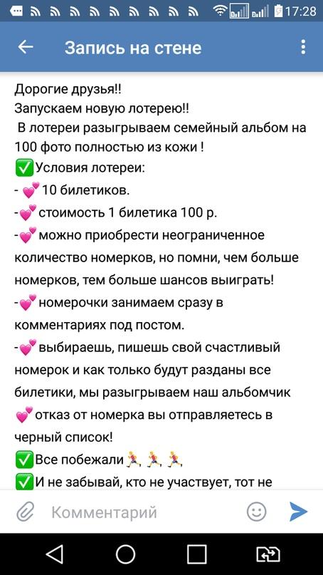 Ильзира Муханова  