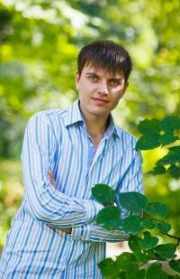 Дима Ярёменко, 4 февраля 1992, Тверь, id20263313