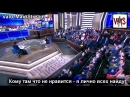 Для ВП | Путин | Кому там что не нравится, я лично всех найду