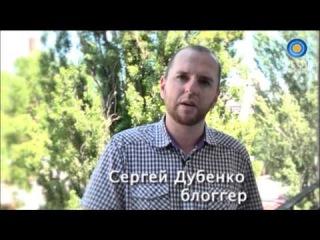 Двенадцать секунд с Сергеем Дубенко: чудаки и Нормальные