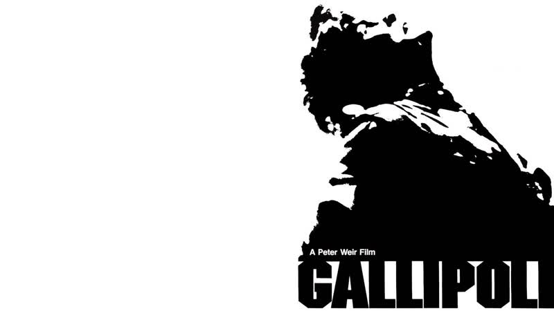 Галлиполи / Gallipoli. 1981. 720p. Перевод DVO Премьер Видео Фильм. VHS