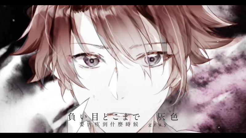 AKASAKI MINATO(CeVIO) - Ghost Ruleゴーストルール[COVER]