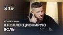 Илья Кусакин: «Бизнесменами становятся те, кто не любит работать»